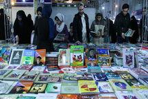 هفته کتاب با ۵ نمایشگاه استانی