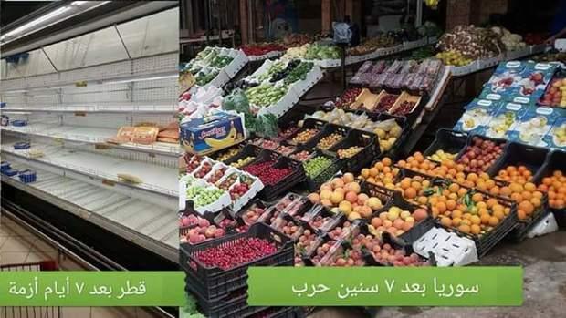عکس/ سوریه پس از 7 سال جنگ، قطر پس از هفت روز بحران