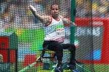 آغازثبت نام متقاضیان استفاده از طرح استخدامی فرزندان قهرمانان پارالمپیک