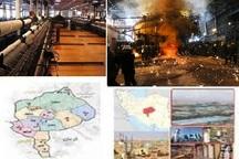 دولت تدبیر و امید و رونق دوباره واحدهای تولیدی راکد استان یزد