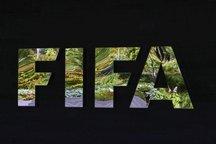 فیفا با درخواست
