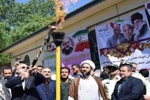 افتتاح طرح های آب و گاز رسانی روستاهای آستارا با حضور استاندار گیلان