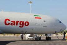 هواپیمای صادراتی ازشیرازبه قطرنرفت  نبود همکاری یا بار