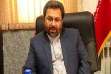 رئیس کل دادگستری کرمانشاه جزییات تازه ای از پرونده کلاهبردار میلیاردی را فاش کرد