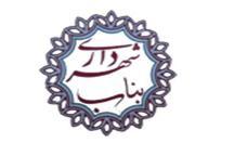 سرپرست شهرداری بناب انتخاب شد