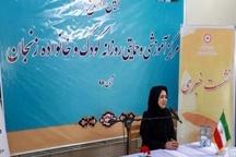 راهاندازی 48 مرکز آموزشی و حمایتی از کودک و خانواده در کشور