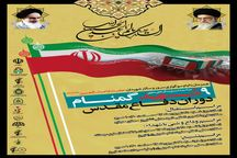 تبریز میزبان ۹ شهید گمنام دفاع مقدس