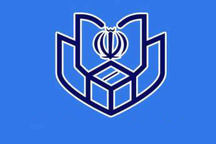 اعلام مهلت استعفای مدیران دولتی برای کاندیداتوری انتخابات مجلس