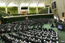 نمایندگان مجلس و آزمون بودجه 98