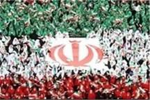 اجرای سرود 1357 نفری دانش آموزان در راهپیمایی 22 بهمن خرم آباد