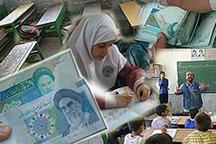 شهریه مدارس غیردولتی در خراسان شمالی تا 20 درصد افزایش یافت