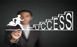 کلیدهای طلایی برای موفقیت یک شغل