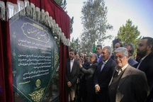 تفکر شهرداری اصفهان، توسعه زیر ساختهای فرهنگی و نشاط اجتماعی است