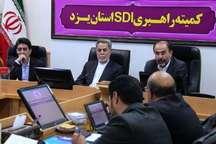 استاندار یزد : مسئولان جلوی برخی هزینه های بیهوده را بگیرند