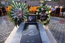 سالگرد وفات محمدرضا لطفی در گرگان برگزار می شود