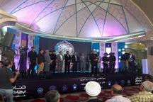 جشنواره سراسری تئاتر بچه های مسجد در قزوین پایان یافت