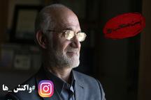 واکنش مصطفی معین به تمسخر گوینده افغانستانی توسط علی انصاریان