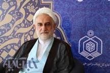 بیش از4 تن برنج برای موکب اربعین حسینی ارسال شده است
