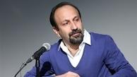 بازیگر «حریم سلطان» در فیلم تازه اصغر فرهادی