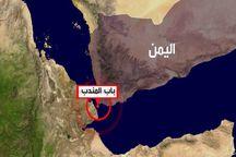 اعلام آمادگی یمن برای توقف عملیات نظامی در دریای سرخ