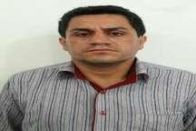 دستگیری قاضی قلابی در فردیس