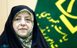 کرمانشاه اولین استانی که برنامه زنان و خانواده را به تصویب رساند