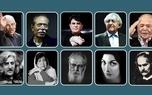 یک شاعر به نامگذاری خیابانهای تهران به اسم هنرمندان اعتراض کرد