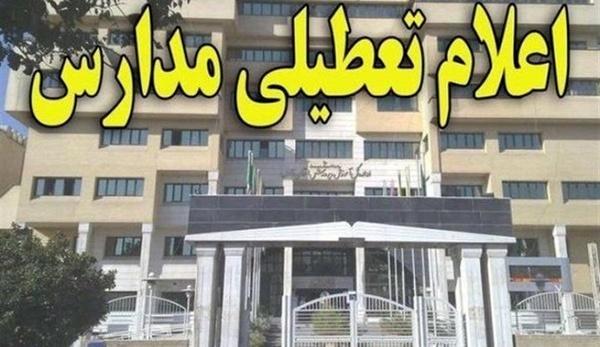 تعطیلی مدارس برخی شهرهای خوزستان تا ۱۹ فروردین