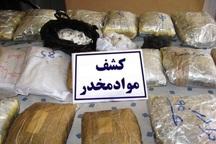 پلیس سمنان بیش از یک تن مواد مخدر کشف کرد