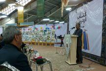 نمایشگاه سراسری کتاب در اردبیل گشایش یافت