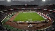 ممانعت دادستانی از پخش دیدار ایران و اسپانیا در ورزشگاه آزادی تکذیب شد