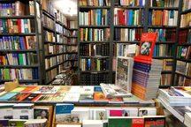 9 کتابفروشی خراسان شمالی در طرح تابستانه کتاب شرکت کردند