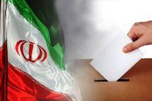 کمیته اطلاعرسانی ستاد انتخابات قم فعالیت خود را آغاز کرد