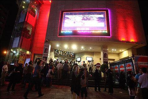 آغاز اکران فیلم های جدید در سینماهای ایران