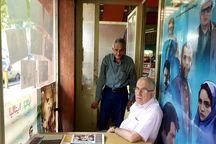 تاجر برنج ، رنج سینما به جان خرید