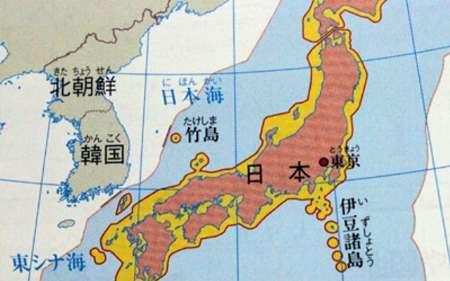 ژاپن می خواهد یک دریا را به نام خودش بزند!