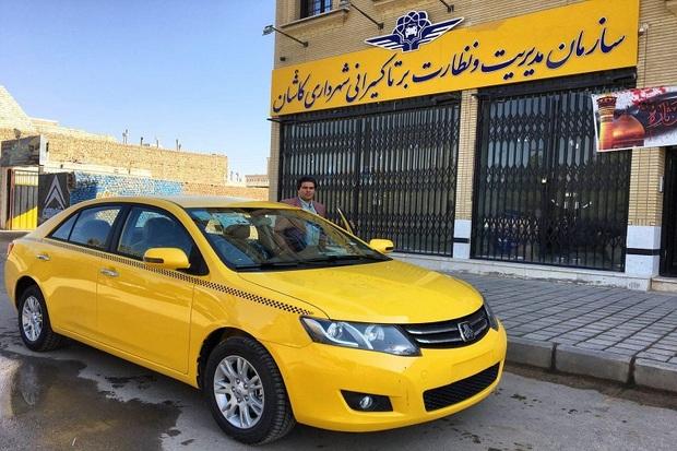 نرخ کرایه تاکسی در کاشان 20 درصد افزایش می یابد