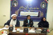 ۱۳ آبان روز وحدت ملی ایران در مقابل استکبار جهانی است