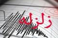 زلزله 12 بار دزفول و شوش را تکان داد
