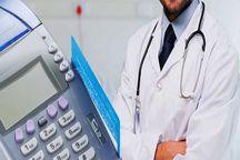 پزشکان ۶ روز تا ثبت کارتخوان بانکی مهلت دارند