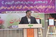 معلمان، دیگر اقشار را به مشارکت در انتخابات دعوت کنند