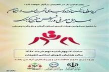 برگزاری گردهمایی بزرگ خانواده کبدی لاهیجان
