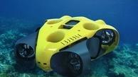 عرضه نخستین پهپاد زیر آبی خودکار دنیا