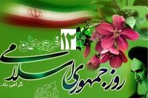 روح عدالت طلبی و ظلم ستیزی اساس نظام جمهوری اسلامی است