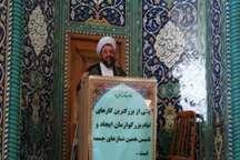 روز قدس نماد وحدت مسلمانان و در هم شکستن دشمنان است