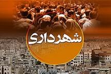 طلب افزون بر 200 میلیارد ریالی شهرداری ایرانشهر از شهروندان