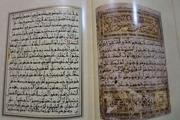 قرآن ، هدیه نفیس استاندار به کتابخانه ملی مازندران