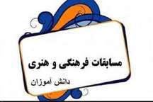 راهیابی ۵۱ دانشآموز خوزستانی به مرحله کشوری مسابقات فرهنگی هنری