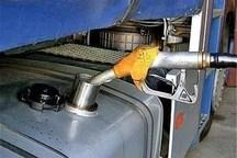مصرف نفت گاز در خراسان رضوی کاهش یافت