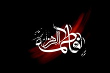 آیین عزاداری حضرت فاطمه زهرا (س) در قزوین برگزار شد